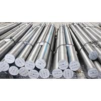 Buy cheap Die Steel 50 carbon structural steel from wholesalers
