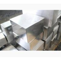 Buy cheap Die Steel 55 carbon structural steel from wholesalers