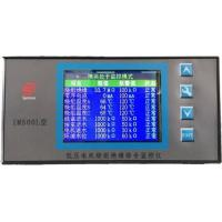 Quality IM500L low voltage motor winding insulation integrated monitor for sale