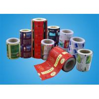 Quality Laminated packaging Film/Bag for sale