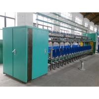 Quality Twisting machine for sale