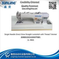 Buy cheap Lockstitch Single Needle Direct Drive Straight Lockstitch with Thread Trimmer from wholesalers