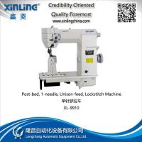 Buy cheap More Post-bed,1-needle,Unison-feed, Lockstitch Machine from wholesalers