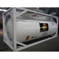 Buy cheap ISO tank container CUSTOMIZED ISO TANK CONTAINER from wholesalers