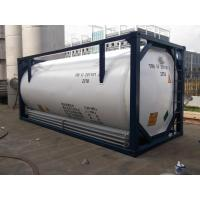Quality ISO tank container CRYOGENIC ISO TANK CONTAINER for sale