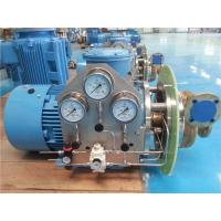 Buy cheap Cryogenic Pump CRYOGENIC CENTRIFUGAL PUMP from wholesalers