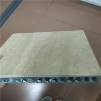 Quality Decorative Travertine Stone Honeycomb Composite Panels for Interior and Interior Wall for sale