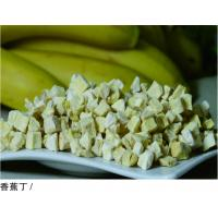 Buy cheap Banana dices from wholesalers