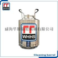 Quality Cleaning barrel for sale