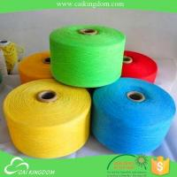 Ne 20/2 dyed cotton polyester blended yarn weaving home textile fabric
