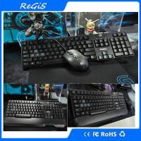 Quality Logitech Competitive USB Wired Game Keyboard And Mouse Set for sale