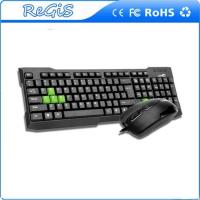 Quality New Version Of The USB Game Office Mouse And Keyboard Set for sale