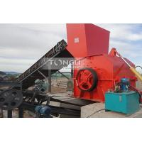 Quality TL1280 Scrap Crusher for sale