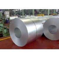 Buy cheap Anti-finger Zinc Aluminum Steel Coils from wholesalers