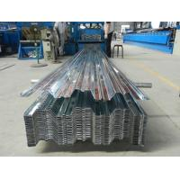 Buy cheap Structural Concrete Steel Decking Sheet for High Mansions from wholesalers
