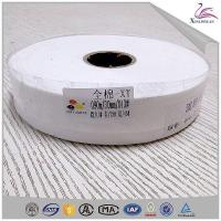 China Eco Friendly 30mm 100% Cotton Bias Binding Tape For Baby Inner And Baby Quilt on sale