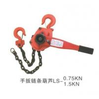 Quality Manual Chain Hoist Pulley for sale