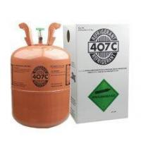 China Refrigerant Gas R125/ Extinguishing Agent on sale