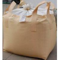 Buy cheap Sling bag from wholesalers