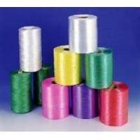 Buy cheap PE automatic ending tape from wholesalers