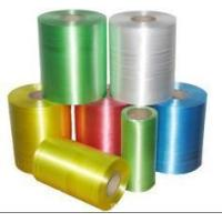 Buy cheap Automatic end tape from wholesalers