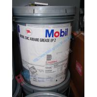 Quality Mobil SHC Aware Grease EP 2 for sale