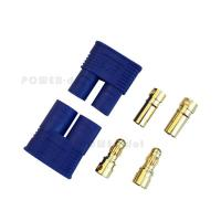 Buy cheap RC Connectors EC3 from wholesalers