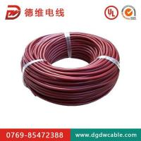 Quality 005 Extra soft silicone wire DW03 for sale