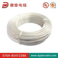 Quality RG178 coaxial wire DW05 for sale
