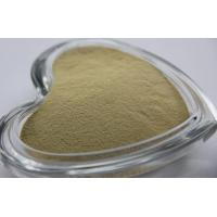 Buy cheap Feed enzyme Acid -Mannanase from wholesalers