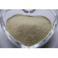 Buy cheap Feed enzyme -Mannanase from wholesalers