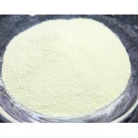 Quality +single enzyme Phytase for sale
