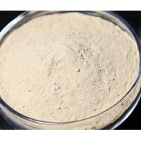 Buy cheap Feed enzyme Cellulase from wholesalers