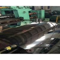 Quality 201 BA stainless steel for sale
