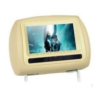 Buy cheap FZ-1005D 7 Inch Headrest Car DVD Player from wholesalers