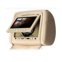 Buy cheap FZ-668C 7 Inch Headrest Car DVD Player from wholesalers