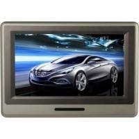 Buy cheap FZ-3001 9 Inch Active Headrest Car DVD Player from wholesalers