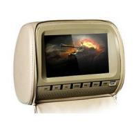 Buy cheap FZ-999C 9 Inch Headrest Car DVD Player from wholesalers