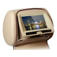 Buy cheap FZ-669C 7 Inch Headrest Car DVD Player from wholesalers