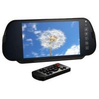 Buy cheap Rear-view Car Monitor from wholesalers