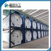 Quality ISO Tank Containers for Sale for sale