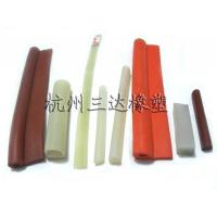 Quality Silicone Seal (Compact) for sale