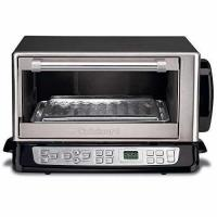 Quality Cuisinart Convection Toaster Oven Broiler Chrome Certified Refurbished for sale