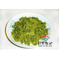 Preservatives Dehydrated Parsley Flakes