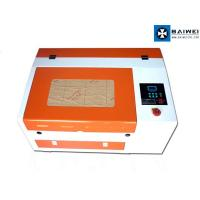 Buy cheap 50W Laser Cutting & Engraving Machine from wholesalers