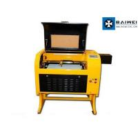 Buy cheap 60W Laser Cutting Machine from wholesalers