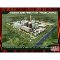 Khartoum North Power Station-Phase III