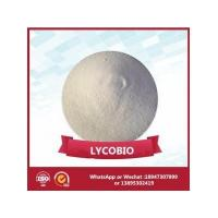 China LYCOBIO Potassium chloride Fertilizer on sale