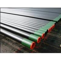 Quality Drilling equipment Tubing for sale