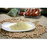 Quality Pea Protein Powder for sale
